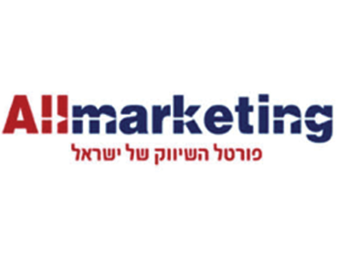 allmarketing
