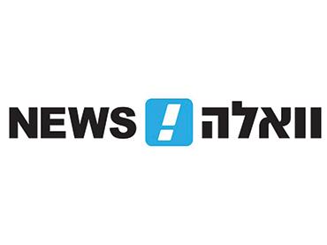 וואלה News